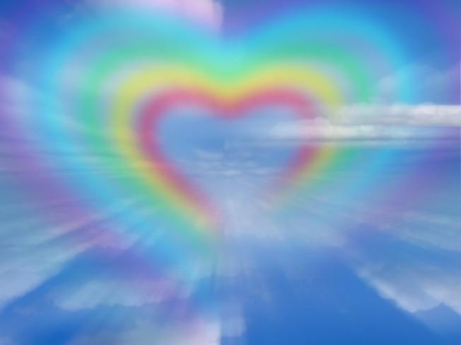 pixbam rainbow heart